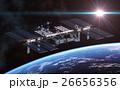 地球 大地 インターナショナルのイラスト 26656356
