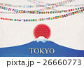 富士山と世界の国旗ガーランド 26660773