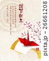 酉 酉年 折り鶴のイラスト 26661208