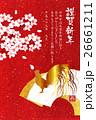 酉 鶏 酉年のイラスト 26661211