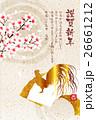 酉 鶏 酉年のイラスト 26661212