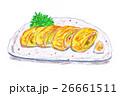 出汁巻き玉子 26661511