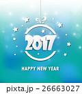 2017 カード 葉書のイラスト 26663027