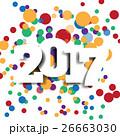 2017 カード 葉書のイラスト 26663030