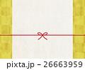 のし紙【和風背景・シリーズ】 26663959