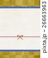 のし紙【和風背景・シリーズ】 26663963