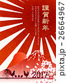 酉 鶏 年賀状のイラスト 26664967