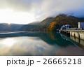 【静岡県】秋の井川ダム夜明け、日の出 26665218
