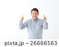 喜ぶ中年男性 26666563