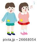 ベクター 子供 人物のイラスト 26668054