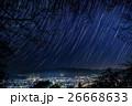 大野市の星空 26668633