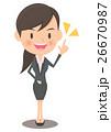 女性 会社員 提案のイラスト 26670987