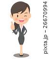 グッドを示す女性会社員 26670994