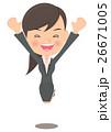 喜ぶ 女性 ジャンプのイラスト 26671005