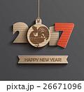2017 新年 シンボルのイラスト 26671096