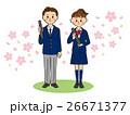 中学生 高校生 男女のイラスト 26671377