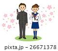 中学生 高校生 男女のイラスト 26671378