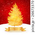 射光 煌き クリスマスのイラスト 26673370
