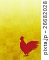 酉年 年賀状 鶏のイラスト 26682028