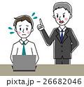 ビジネスマン 上司 怒られるのイラスト 26682046
