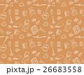 手芸用品のパターン(背景茶色) 26683558