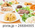 料理 26684005