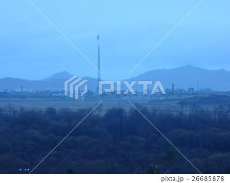 韓国側より機井洞(平和の村)【北朝鮮】 26685878