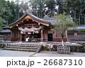 島根 熊野大社拝殿 26687310