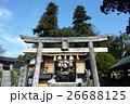 島根 須我神社 26688125