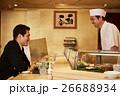 寿司屋の板前とお客さん 26688934
