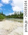 ニューカレドニア イルデパン島 26689164