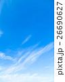空 青空 雲の写真 26690627