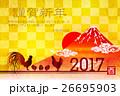 酉 鶏 年賀状のイラスト 26695903