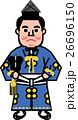 行司 相撲 26696150