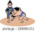 相撲 取組 26696151