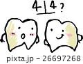 歯 26697268