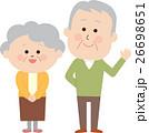 老夫婦 人物 全身のイラスト 26698651