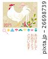 年賀(酉年:鶏和風パステルテンプレート) 26698739