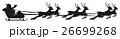 人影 影 シルエットのイラスト 26699268