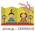 雛祭り 雛人形 桃の節句のイラスト 26699416