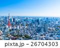都市風景 都会 市街地の写真 26704303