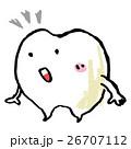 歯 26707112