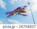 鯉のぼり 青空 端午の節句の写真 26708837
