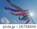 鯉のぼり 青空 端午の節句の写真 26708840