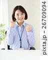 女性 ガッツポーズ OLの写真 26709094