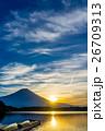 【静岡県】田貫湖の朝日 26709313