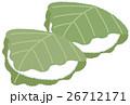 和菓子 お菓子 柏餅のイラスト 26712171