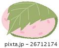 和菓子 お菓子 子供の日のイラスト 26712174