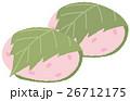 和菓子 甘味 お菓子のイラスト 26712175
