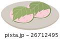和菓子 甘味 お菓子のイラスト 26712495